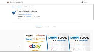 DSM Tool For Chrome - Google Chrome