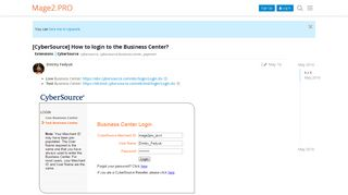 [CyberSource] How to login to the Business Center? - Magento 2