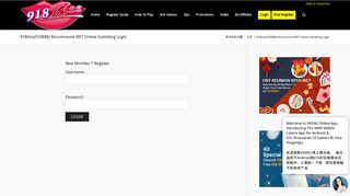918Kiss(SCR888) Recommend iBET Online Gambling Login   918Kiss