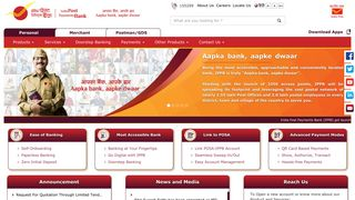 India Post Payments Bank: Personal
