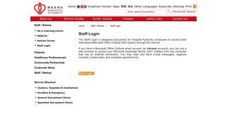 Hospital Authority : Staff Login