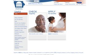 Self Service Portal Home Page