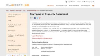 GovHK: Stamping of Property Document