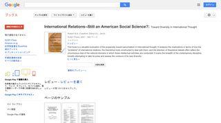 International Relations--Still an American Social Science?: Toward ...