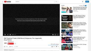 ISM Theatrical Trailer    ISM Movie    Kalyanram, Puri Jagannadh ...