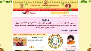 Chennai Sai Sankara Matrimonials   Brahmins Matrimony   Brahmins ...