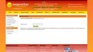 Profile ID Search - Welcome to Nagarathar Matrimonial Service