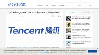 You've Forgotten Your QQ Password. What Now? - Cyclonis