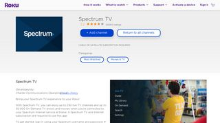Spectrum TV | Roku Channel Store | Roku
