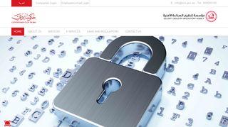 Security Industry Regulatory Agency