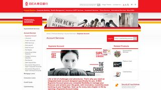 Supreme Account - The Bank of East Asia