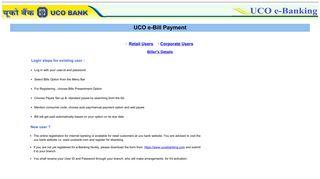 Login Page - UCO Bank