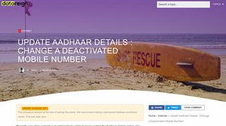 Update Aadhaar Details : Change a Deactivated Mobile Number
