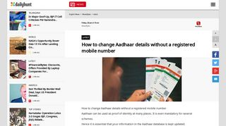 How to change Aadhaar details without a registered mobile number ...