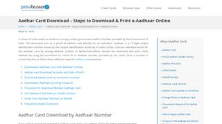 Aadhar Card Download - How to Download & Print e-Aadhaar Card ...