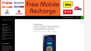 Free Mobile Recharge From Amulyam.in - MyTalktime.in