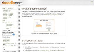 OAuth 2 authentication — Moodle 33 Docs
