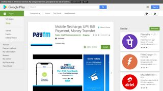 Mobile Recharge, UPI, Bill Payment, Money Transfer - Apps on ...