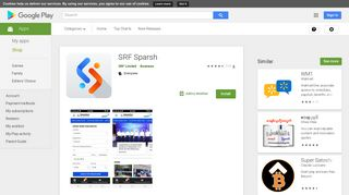 SRF Sparsh - Apps on Google Play
