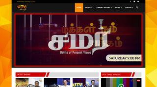 UTV   Official Website of UTV Tamil HD Channel Sri Lanka