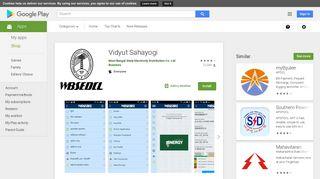 Vidyut Sahayogi - Apps on Google Play