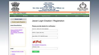 Create Login/Register - Welcome to PAO (OR) AMC