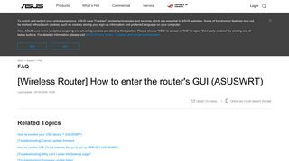 [Wireless Router] How to enter the router's GUI (ASUSWRT) | Official ...