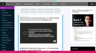 Civilsdaily – UPSC IAS Preparation