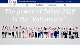 Tokyo 2020 Games Volunteer