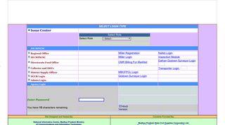 MPSCSC Portal - mpsc.mp.nic.in