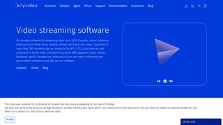 Flussonic — video streaming solutions