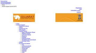 Gujarat State Portal | User Registration