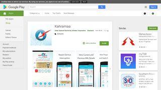 Kahramaa - Apps on Google Play