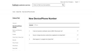 KakaoTalk - New Device/Phone Number | Kakao Customer Service