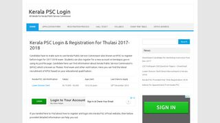 Kerala PSC Login for Thulasi 2017-2018