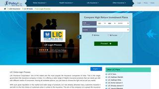 LIC Login Online - Customer Login Process in LIC New Portal