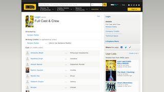 Login (2012) - Full Cast & Crew - IMDb