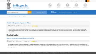 Website of Cooperative Department of Bihar | National Portal of India