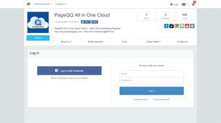 Login to PageQQ All in One Cloud