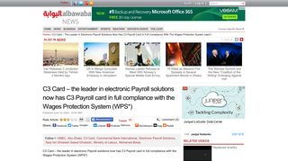 C3 Card – the leader in electronic Payroll solutions now has C3 ...