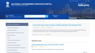 Check online status of police clearance certificate application with ...