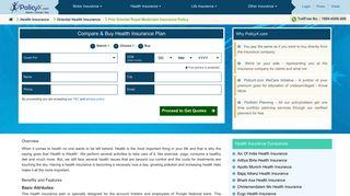 PNB Oriental Royal Mediclaim Insurance Policy   Buy Online