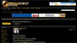 I make money on purevpn affiliate program | BlackHatWorld