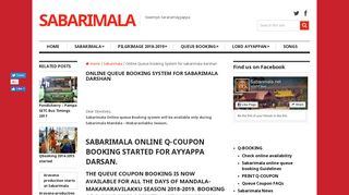 Online Queue booking System for sabarimala darshan | Sabarimala