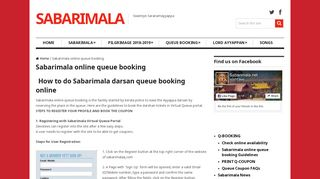Sabarimala online queue booking | Sabarimala