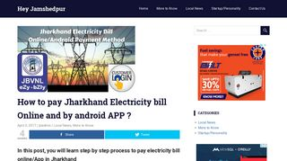 How to pay Jharkhand Electricity bill Online and by android APP ...