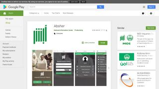 Absher - Apps on Google Play
