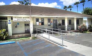 Closing Ewa Village Post Office Does Not Make Any Sense At All 2