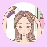あなたの髪は大丈夫? ~頭髪・頭皮ケア特集~