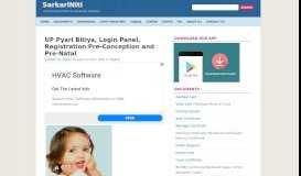 UP Pyari Bitiya, Login Panel, Registration Pre-Conception and ...